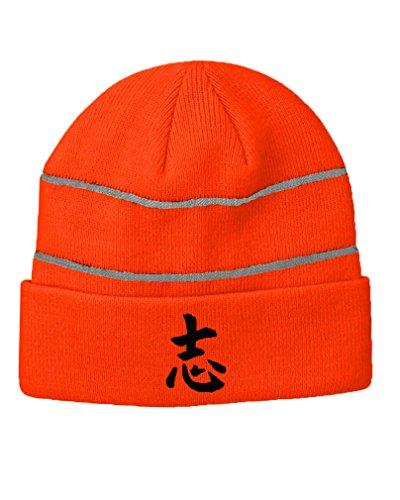 Chinese Symbol For Ambition Black Sewed Acrylic Beanie Reflective Stripes Neon Orange