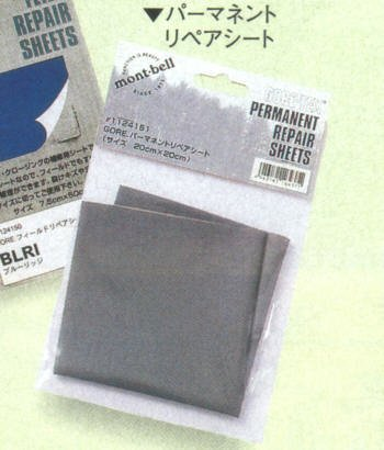 mont-bell GORE-TEX PERMANENT REPAIR SHEETS ()