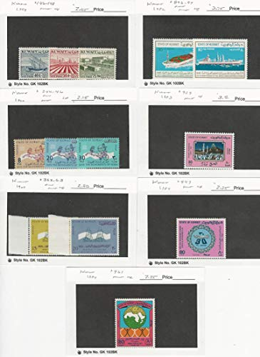 Kuwait, Postage Stamp, 146//961 Mint NH & LH, 1959-84, JFZ