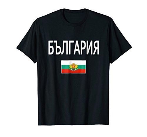 Mens Bulgaria T-shirt Bulgarian Flag 2XL Black
