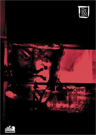 The Complete Daimajin (Daimajin/Wrath of Daimajin/Return of Daimajin) by A.D. Vision