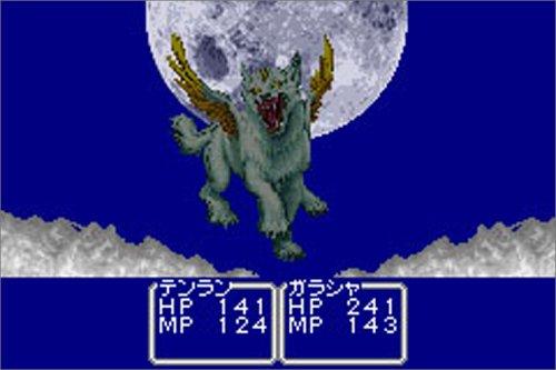 Oriental Blue (Japanese Import Video Game)