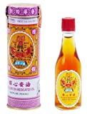 PO SUM ON Medicated Oil - Natural Relief From Minor Aches and Pains of Muscles and Joints (1.0 Ounce / 30.0 Milliliter)