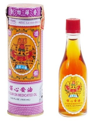 Po Sum On Medicated Oil, USA Version, by - Solstice Online