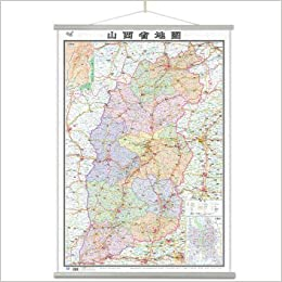 Shanxi China Map.Shanxi Map Wall Chart Dedicated Flipchart 1068mm 745mm Chinese