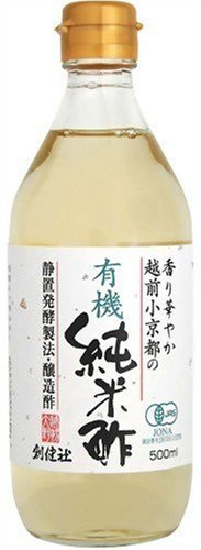 SOUKENSHA ECHIZENN Organic Pure Rice Vinegar from Small Kyoto 500ml by SOUKENSHA