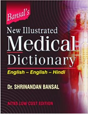 Medical Dictionary English To Tamil Pdf