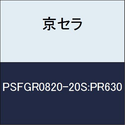 京セラ 切削工具 チップバー PSFGR0820-20S:PR630  B079XTBDVN