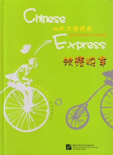 Chinese Express: Joy Chinese in 3 months - Book with 1CD pdf epub