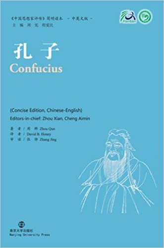 Confucius (Collection of Critical Biographies of Chinese
