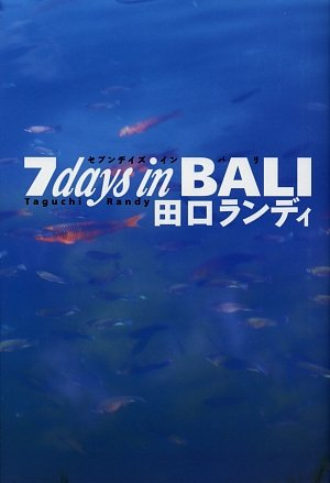 7 days in BALI
