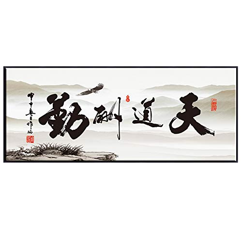 Visual Art Decor Inspirational Words Mural Home Wall Art Decor Hard Work Pays Off Chinese Calligraphy Motivation Quote for Office Wall Decoration (02 Black Floater Frame) Chinese Calligraphy Picture Frame