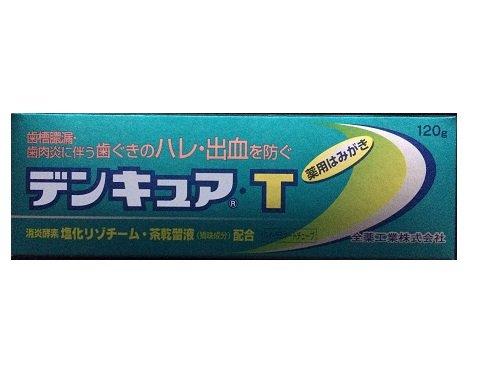 経済的靴下【全薬工業】デンキュア?T120g×10個