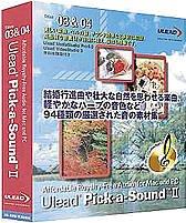 Ulead Pick-a-Sound 2 B00005UJF9 Parent
