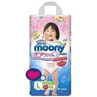Moony Niñas XL (9-14 kg) 44 pcs …