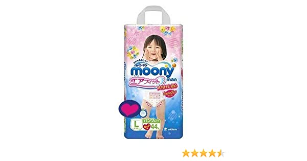44 pcs /… Moony Ni/ñas XL 9-14 kg