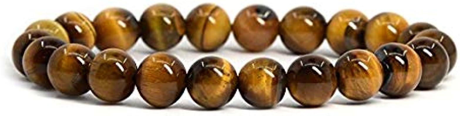 Ancient Wisdom Potencia - Potencia - Pulseras de Chakra/Estirables/Piedra Natural de 8 mm - para su Bienestar