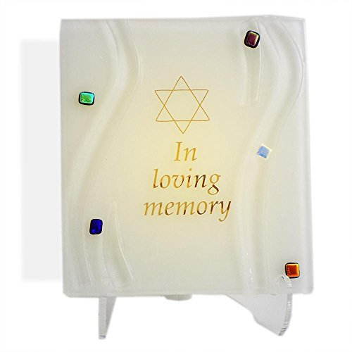 Electric Yarzheit Candle Sitting Shivah Jewish Funeral Memorial Candle In Loving Memory