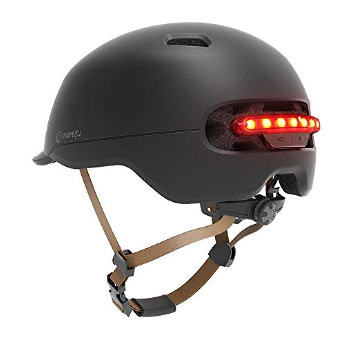 [해외] Smart4u 스마트 통근용 헬멧 SH50 (2색상)