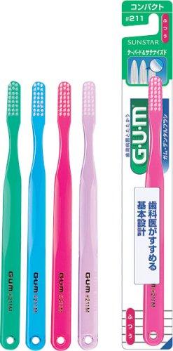 amazon gum デンタルブラシ 211m gum ガム 大人用ハブラシ 通販