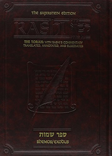 Librarika: Shulchan Aruch: Code of Jewish Law, Laws of Talmud Torah