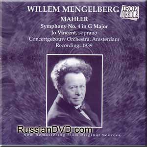 Mahler: Symphony 4 1939 Recording