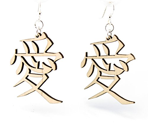 Kanji - Love Earrings
