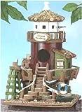 Lighthouse Station Birdhouse - Style 34716