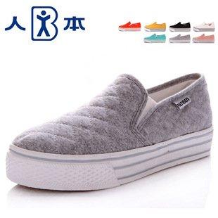Verano Poner Pereza Zapatos De De Lona Mujer Casual Pie Bizcocho Zapatos La Calzado Perfil Bajo Gray Grueso El HGTYU FwqxgdF