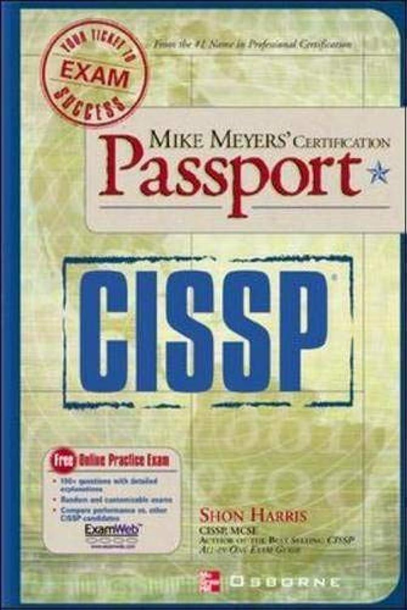 適合する前文バンジージャンプCCDA 200-310 Official Cert Guide (5th Edition)