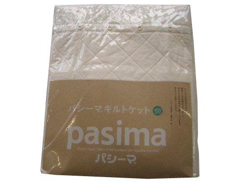 パシーマ キルトケット肩シングルきなり 1枚 B00TO28X9U