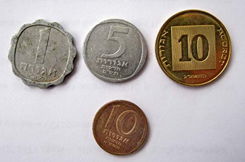 (IL 1987 Lot of Israelian Israel Coins agorot 1967-2000 Very)