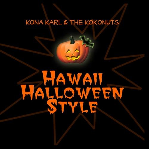 Hawaii Halloween Style -