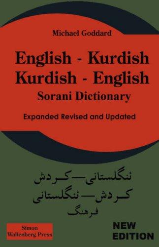 English Kurdish - Kurdish English - Sorani Dictionary (Sorani Dictionary)