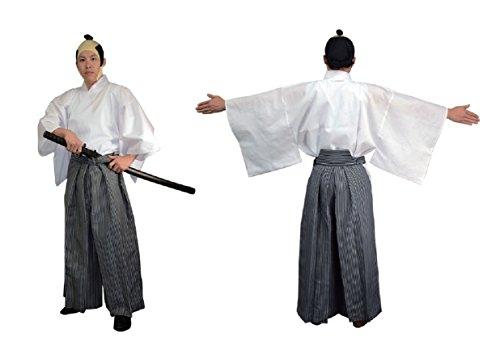 Samurai Hakama Costumes - Samurai Costume based on Legendary Samurai