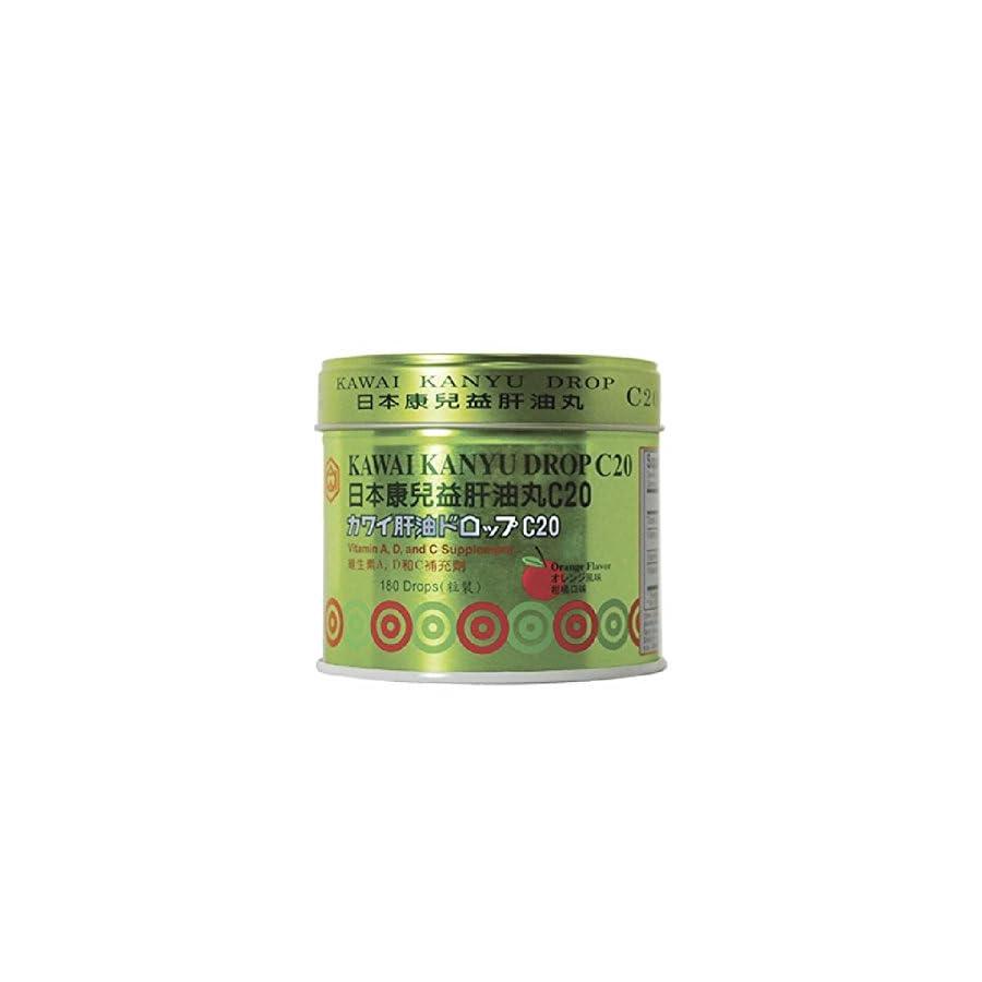 Kawai Kanyu Drops C20 Vitamin A, D and C E77 solstice KWC20(orange flavor)