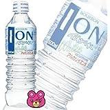 ブルボン イオン水 500mlPET×24本入×(2ケース)