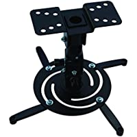 XtremPro Projector Ceiling Mount Tilt ±30°, Rotation 360° Max 22lbs Load Capacity - Black (41124)