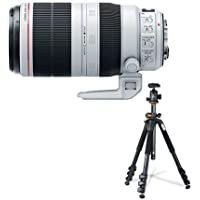 Canon EF 100-400mm f/4.5-5.6L IS II USM (Image Stabilized) Zoom Lens - U.S.A. - Bundle With Vanguard 264AB-100 4-section Aluminum Tripod with SBH-100 QR BallHead
