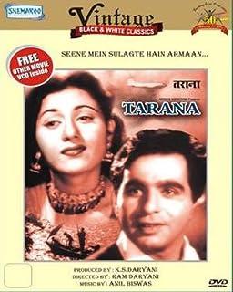 Amazon. Com: mela (1948)(starring dilip kumar / nargis / bollywood.