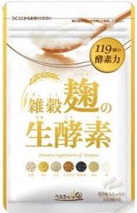 下痢 和麹づくしの雑穀生酵素