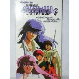 Here Is Greenwoodvol 2 [VHS]