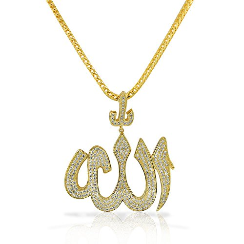 925 Sterling Silver Yellow Gold-Tone CZ Large Hip-Hop Religious Muslim Islam God Allah Pendant Necklace by My Daily Styles