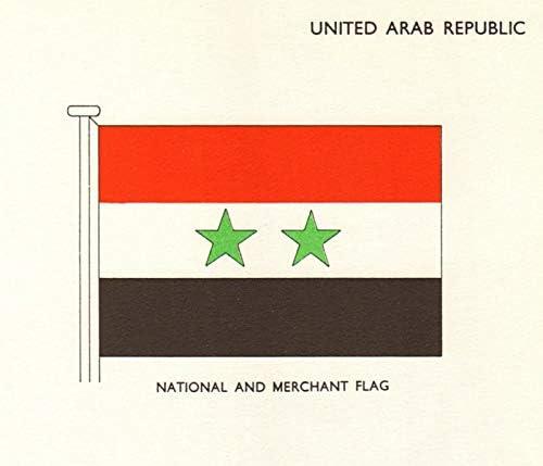 Banderas de Egipto Siria. República Arabe United. Bandera ...
