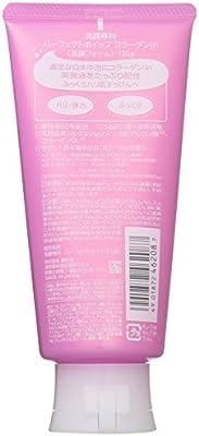 Shiseido Senka Perfect Whip Collagen in 120g