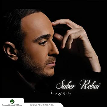 SABER TÉLÉCHARGER REBAI MP3 SARKHA