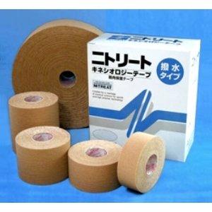 ニトリート キネシオロジーテープ(撥水) NKH-75L(業務用) 生活用品 インテリア 雑貨 文具 オフィス用品 テープ 接着用具 [並行輸入品]   B01BHON7ZW