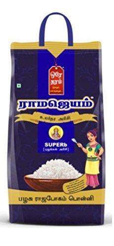 RAMAJEYAM Premium Rice Sona Masuri Ponni - Boiled Rice 5 Kg
