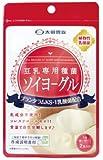 豆乳専用種菌ソイヨーグル 冷蔵 1.5g×2包