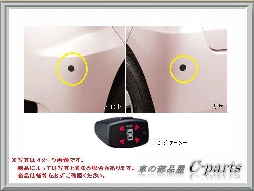 SUBARU LUCRA スバル ルクラ【L455F L465F】 ボイスコーナーセンサー[H4842K1010] B0105LZEKY